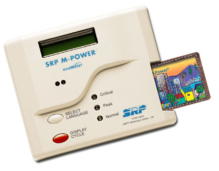 SRP electricity smart card payment terminal
